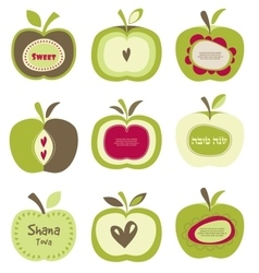 Cute bright colorful retro apple set for Jewish vector