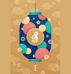 happy mid-autumn poster with rabbit flowers vector image