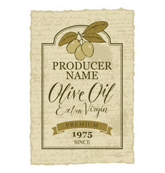 Label for olive oil with an olive sprig vector