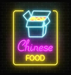 neon chinese food cafe glowing signboard on a vector image