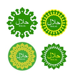 Halal logo or seal for products National Islamic vector image vector image