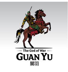 Guan yu god war vector
