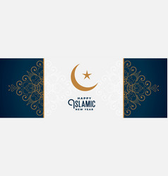 Happy islamic new year banner with decorative vector