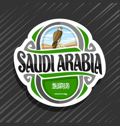 logo for kingdom of saudi arabia vector image