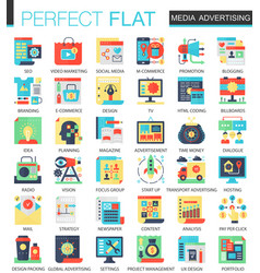media advertising complex flat icon concept vector image vector image