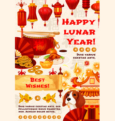 Happy chinese lunar new year greeting card design vector