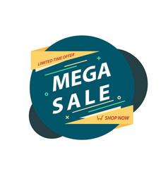 mega sale banner design vector image