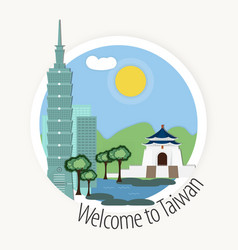Taiwan attractions sticker vector