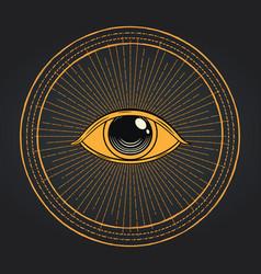 Occult symbols - masonic eye illuminati vector
