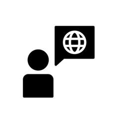 Language icon conversation icon vector