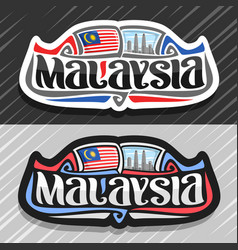 logo for malaysia vector image