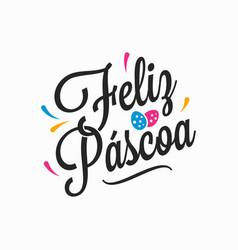portugal brazil easter letter feliz pascoa sign vector image