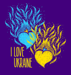 I love ukraine two hearts color vector