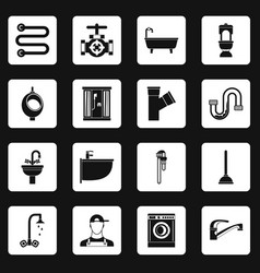 Plumbing icons set squares vector