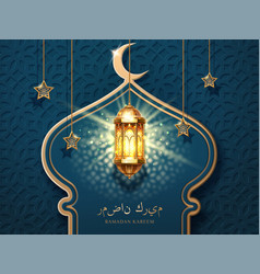 ramadan mubarak or ramazan kareem greeting card vector image