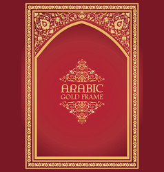 arabic frame in red and gold vector image