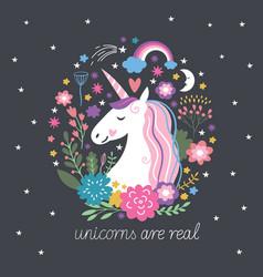 Unicorns are real vector