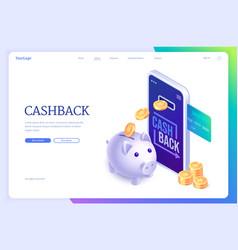 cashback isometric landing money back concept vector image