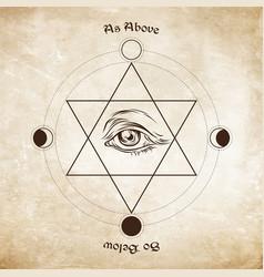 eye of providence in the center of the hexagram vector image