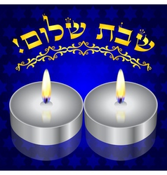 Shabat candles vector image vector image