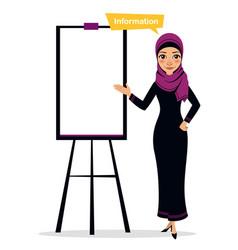 Arab business character standing near flipchart vector