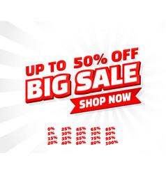 big sale off shop new banner set collection color vector image
