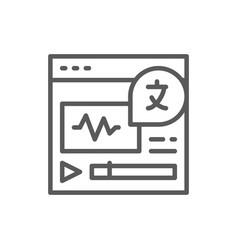 online language translation site line icon vector image