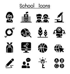 school education icon set vector image