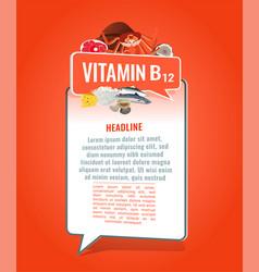 Vitamin b12 banner vector
