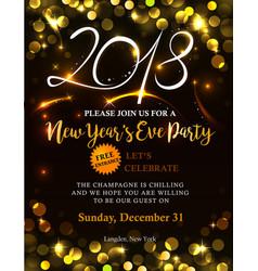 New year 2018 invitation vector