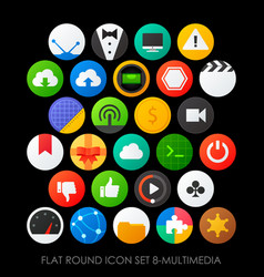 flat round icon set 8-multimedia vector image