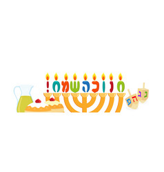 jewish holiday of hanukkah hanukkah menorah vector image