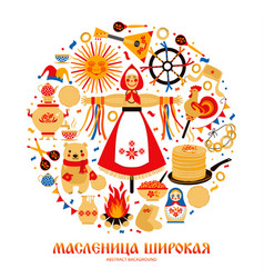 Set on the theme of the russian holiday vector