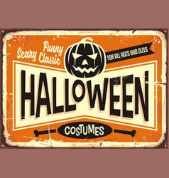 Halloween costumes shop vintage advertising sign vector