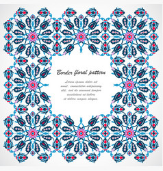 arabesque vintage frame border for design template vector image