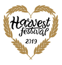 Harvest festival 2019 text vector