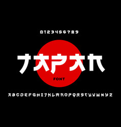 Japanese style latin font design vector