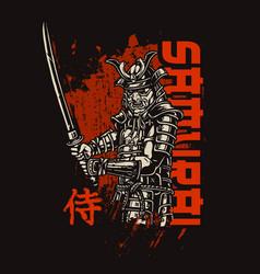 japanese warrior vintage emblem vector image
