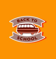 Paper sticker on stylish background back vector