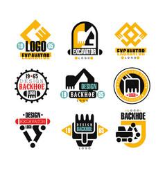 Excavator logo design set backhoe service vector