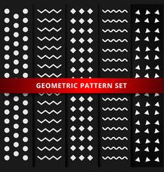 set white geometric pattern on black background vector image