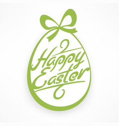 white easter egg with green vector image vector image