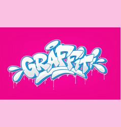 Graffiti font in graffiti style vector