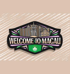 logo for macau vector image