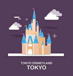 Tokyo disneyland in japan vector