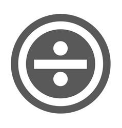 Divide icon simple vector