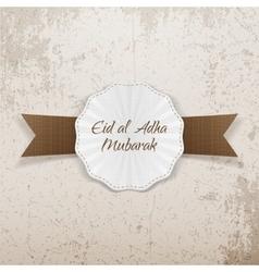 Eid al-Adha realistic paper Emblem vector