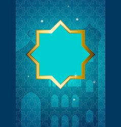 For month of ramadan vector