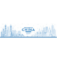 Outline welcome to china skyline with blue vector