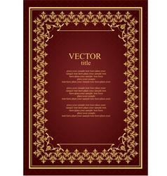 al 1037 title 05 vector image